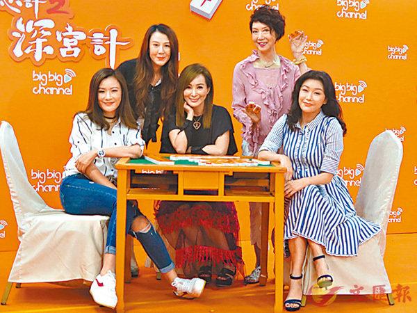 ■右起:張慧儀、謝雪心、羅霖、康華及張文慈打牌宣傳。