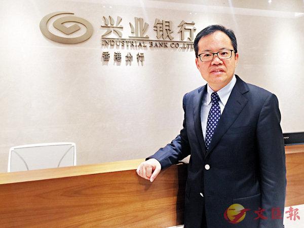 ■興業銀行首席經濟學家魯政委。香港文匯報記者張美婷  攝