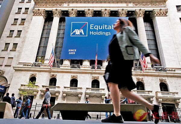 ■圖為紐約證券交易所門外。 路透社