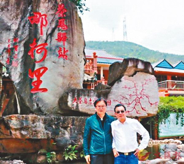 ■作者(左)與韓國外國語大學文學院院長朴宰雨教授攝於那柯里。作者提供