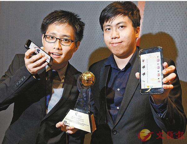 ■榮獲科技創業獎的科大研究生區竣銘(左)和黎子健。
