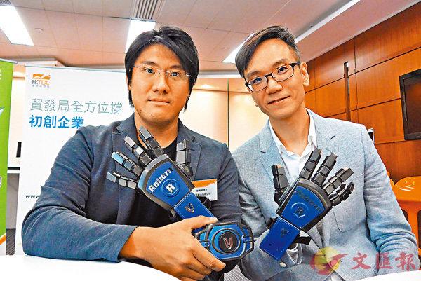 ■路邦動力創辦人及技術總監麥鶱譽(左)與行政總裁呂力君。香港文匯報記者岑志剛 攝