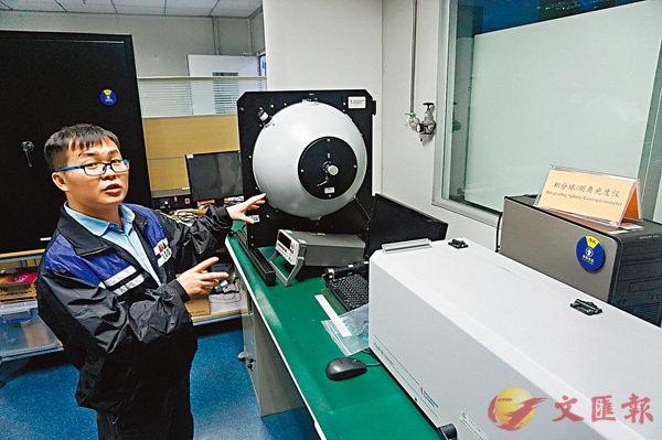 ■廣東是香港科研機構與內地互動最為緊密的省份。圖為港科大與佛山南海共建的研發中心。 香港文匯報記者敖敏輝  攝