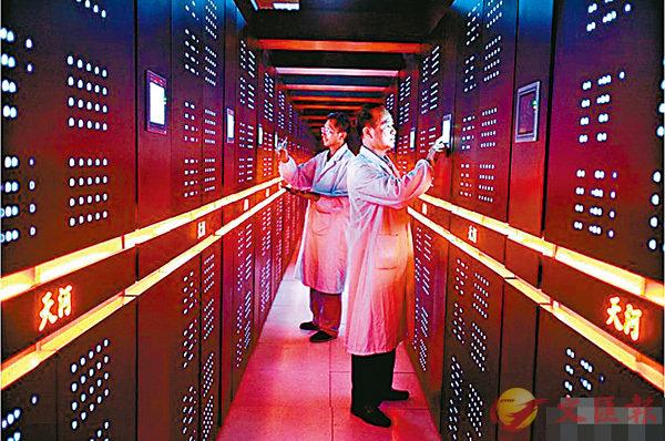 ■申請使用「天河二號」超算中心的境外客戶中,近九成來自香港。圖為科研人員正使用「天河二號」。資料圖片