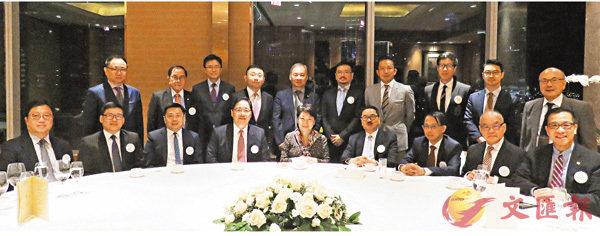 ■中華企業家協會邀鄭若驊談香港律政事務。