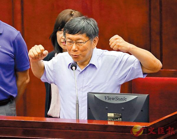 ■民進黨將不會跟無黨籍的台北市長柯文哲(前)繼續合作參選,柯文哲表示不打算入黨,會繼續努力。 中央社