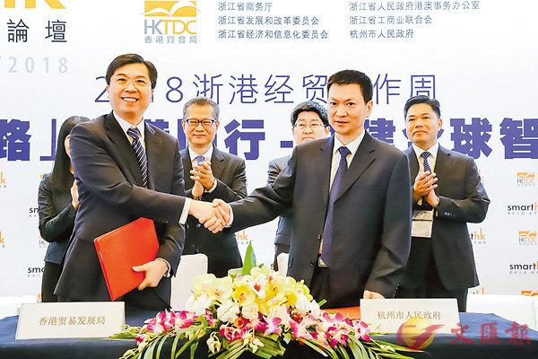 ■杭港簽署針對高端服務業的合作備忘錄。俞晝  攝