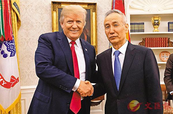 特朗普晤劉鶴 力解經貿問題
