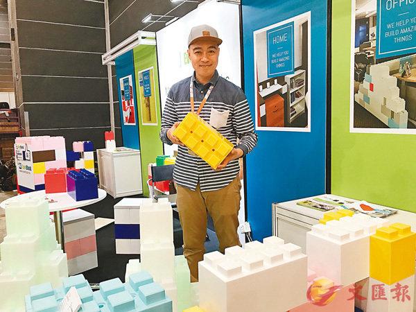 ■蘇子賢指,「Lego積木」能輕易建造大型物件如電視櫃、茶几、座椅等。