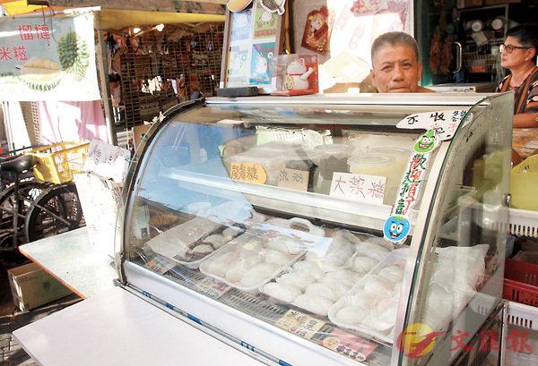 ■賣大菜糕商販廖先生。香港文匯報記者聶曉輝  攝