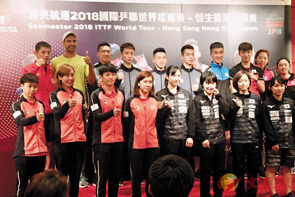■一眾球手在記者會上合照。 潘志南  攝