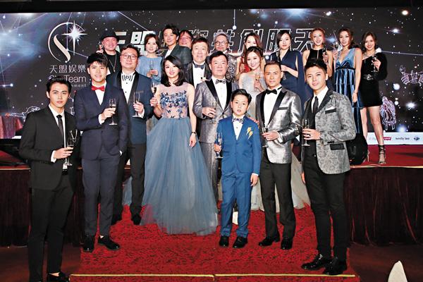 ■群星出席天盟娛樂3周年晚宴。