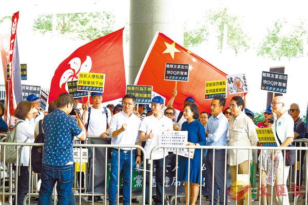 「保港運動」促鴿黨避席通過譴責