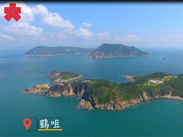 瞰香港|鶴咀