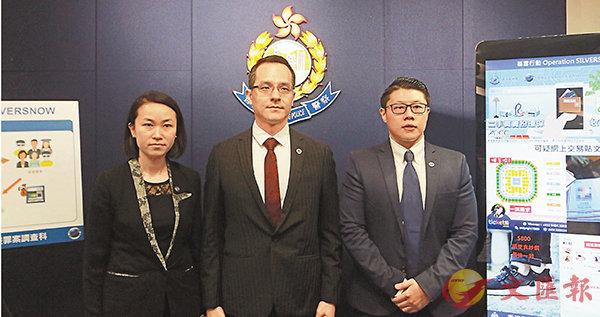 ■警方破獲4個詐騙集團,共拘捕20人。 香港文匯報 記者 鄧偉明  攝