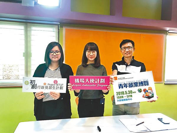 ■胡小姐(左)、陳小姐(中)及張志偉(右)。 香港文匯報記者唐嘉瑤  攝
