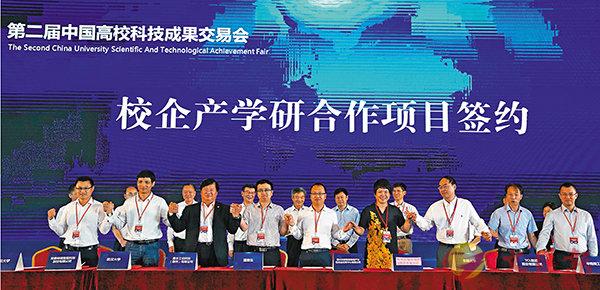 ■科交會校企產學研合作項目簽約儀式現場。 香港文匯報記者帥誠  攝