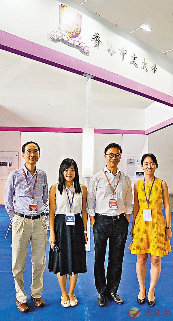 ■何居理(右二)  香港文匯報記者帥誠  攝