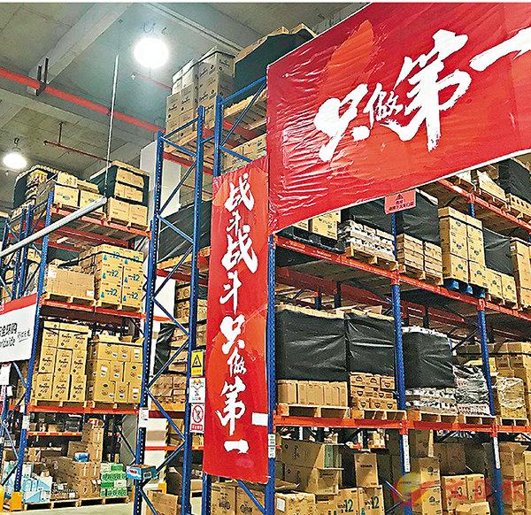 ■南沙保稅港區的京東保稅倉。 香港文匯報記者帥誠 攝