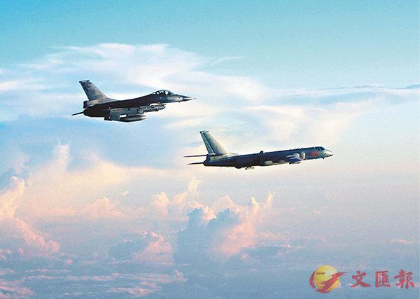 ■台防務部門昨日公佈台F-16戰機和轟-6K的「合影」。 中央社