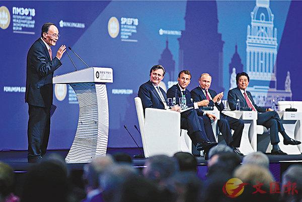 ■ 中國國家副主席王岐山25日應邀出席第二十二屆聖彼得堡國際經濟論壇並致辭。新華社