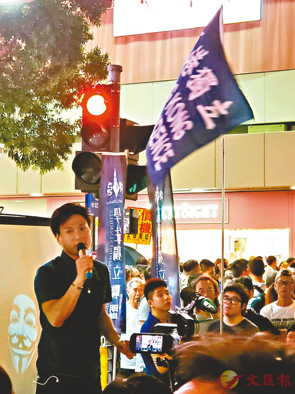 ■「學獨」頭目陳家駒率成員上周六於旺角西洋菜街集會煽「獨」。