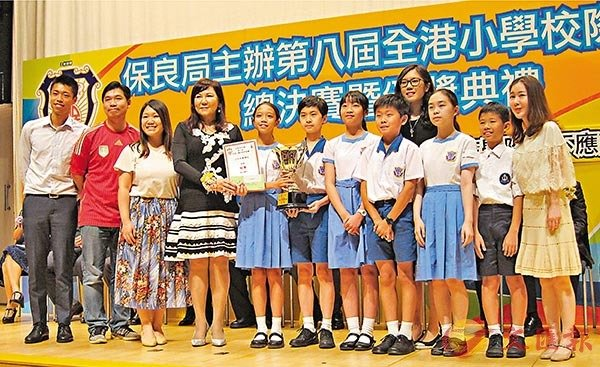 ■蔡李惠莉(左四)頒獎給冠軍得主沙田崇真學校。
