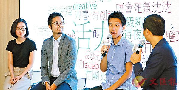 ■初創企業僱主及行政見習生(左起錦詩、Jason、Kelvin)分享其經驗。 青協提供