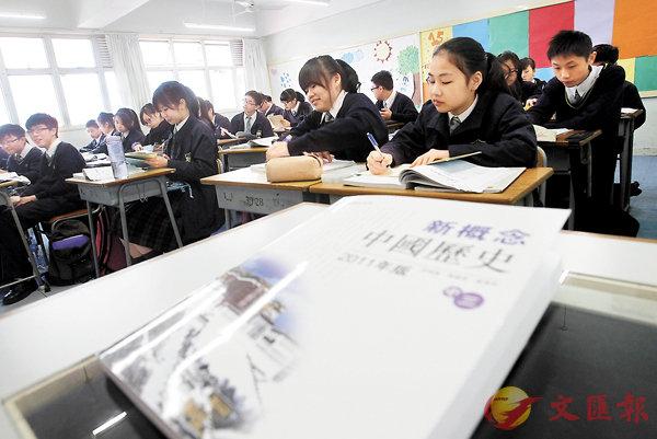 ■多名中史教師指出,將香港史融入於不同朝代或歷史時期一併教授,可讓學生了解香港與國家發展一直以來密不可分,有助培養整全中史觀念。圖為學生上中國歷史課的情況。 資料圖片