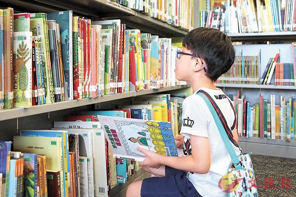 ■學生就算喜歡閱讀,也不一定喜歡做讀書報告。 資料圖片
