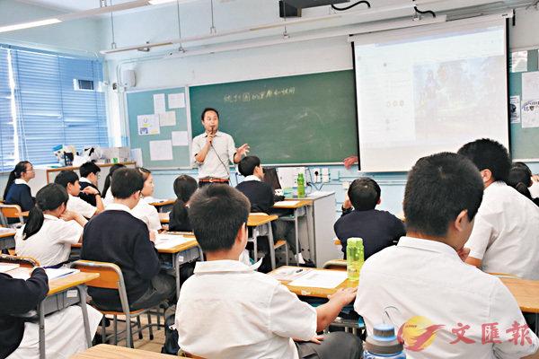 ■施卓凌在課堂上運用遊戲式學習上課,為課堂增添趣味。 受訪者供圖