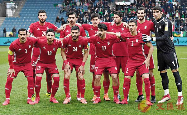 ■伊朗今屆賽事能否成為「巨人殺手」?法新社