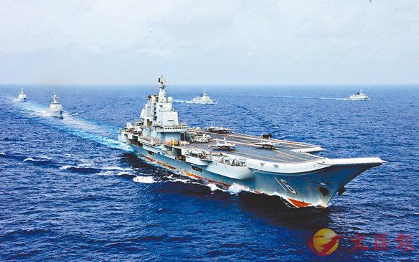 ■中國海軍遼寧艦航母編隊連續開展遠海實兵對抗演練。 資料圖片