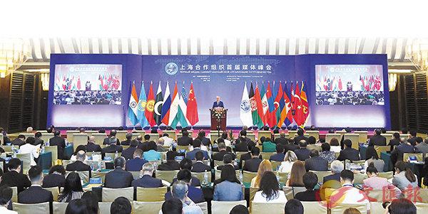 ■上合組織秘書長阿利莫夫在開幕式上致辭。    新華社