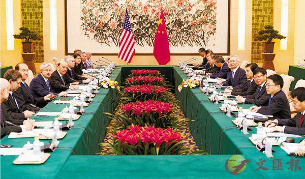 ■ 6月2日至3日,劉鶴帶領中方團隊與羅斯帶領的美方團隊在北京釣魚台國賓館就兩國經貿問題進行磋商。 新華社