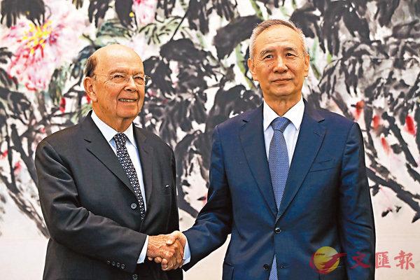 ■ 劉鶴與羅斯握手。 美聯社