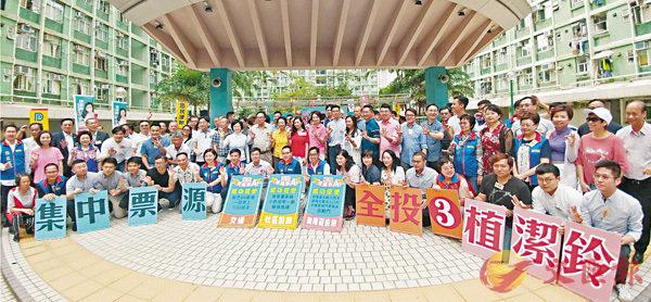 ■植潔鈴昨日下午舉行造勢大會,獲多名建制派重量級人物、立法會議員與地區人士落區支持。 香港文匯報記者彭子文  攝
