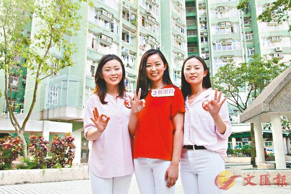 ■植潔鈴獲姊妹站台支持。 香港文匯報記者彭子文  攝