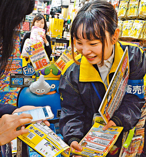 ■日本不少商舖都會給予銀聯額外優惠。資料圖片