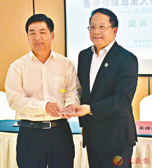 李大宏(右)向姜緒范贈送未來之星水晶座。  香港文匯報記者江鑫嫻  攝
