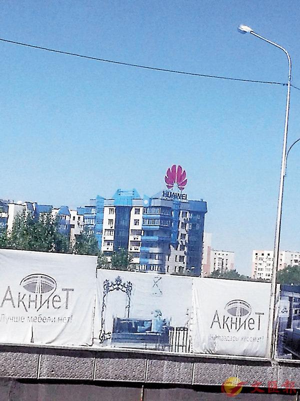 ■不少中國企業進駐哈薩克斯坦發展。香港文匯報記者焯羚  攝