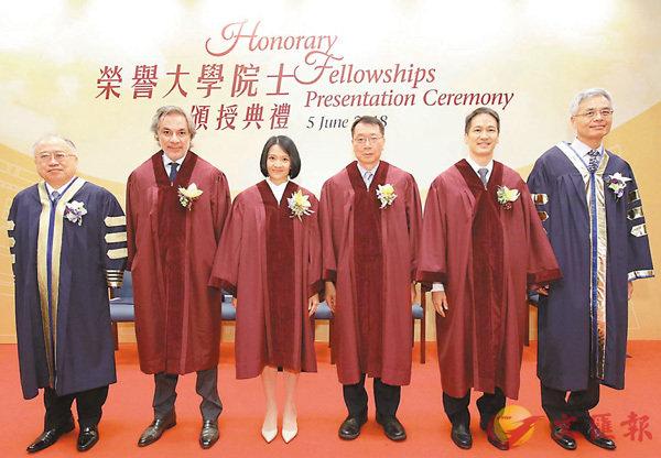 ■左起:廖長城、夏雅朗、梁嘉彰、雷鼎鳴、伍偉國、史維。 科大供圖