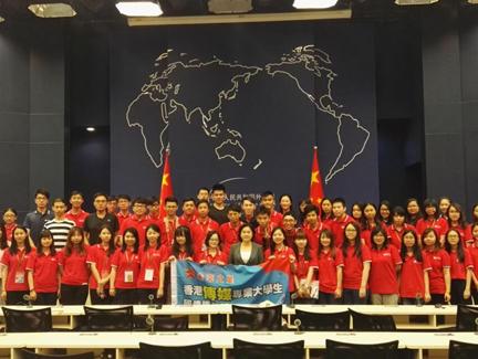 港青參訪外交部 激勵傳媒理想