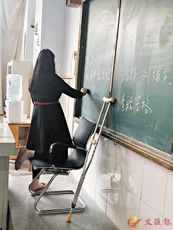 ■課堂上,王娟右腿跪在椅子上,左腳單腳支地。網上圖片