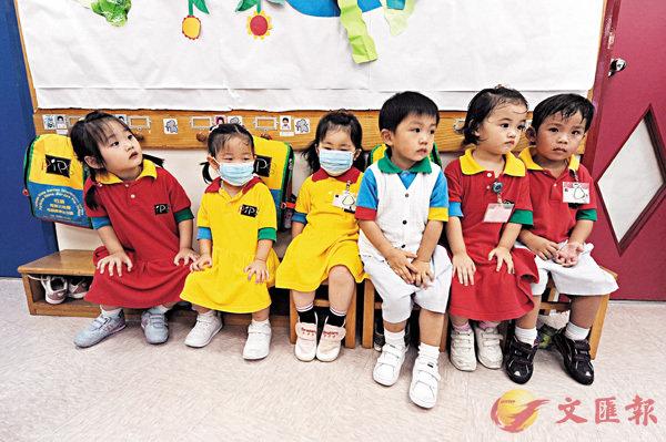 ■為遏止流感在校園持續爆發,政府宣佈幼稚園及小學提早放農曆新年假期。 資料圖片