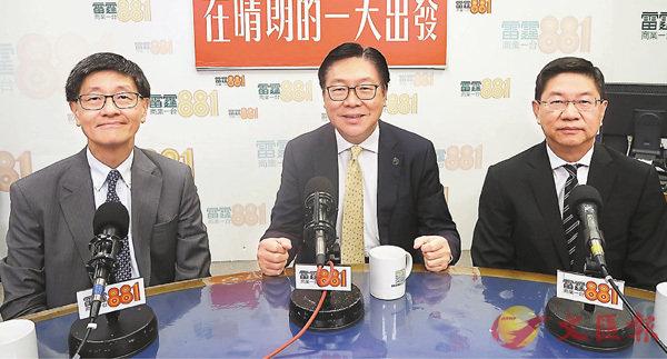 港鐵昨爆料指分判商泛迅的工人涉「剪筋」。左起:梁國權、馬時亨、黃唯銘。