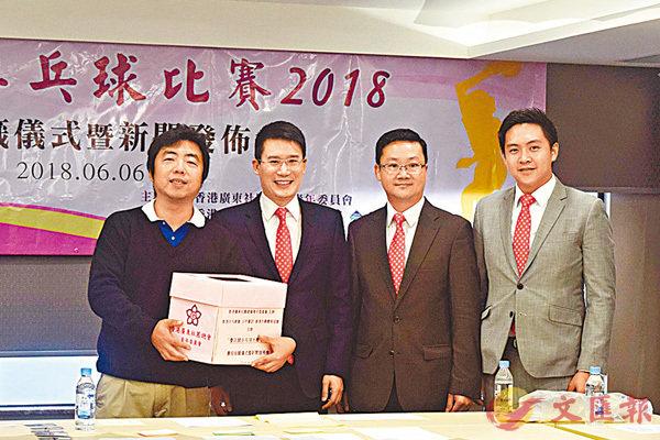 ■嘉賓為比賽進行分組抽籤。香港文匯報記者  李摯  攝
