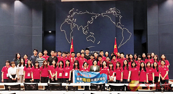■同學們參訪外交部。 香港文匯報記者江鑫嫻  攝