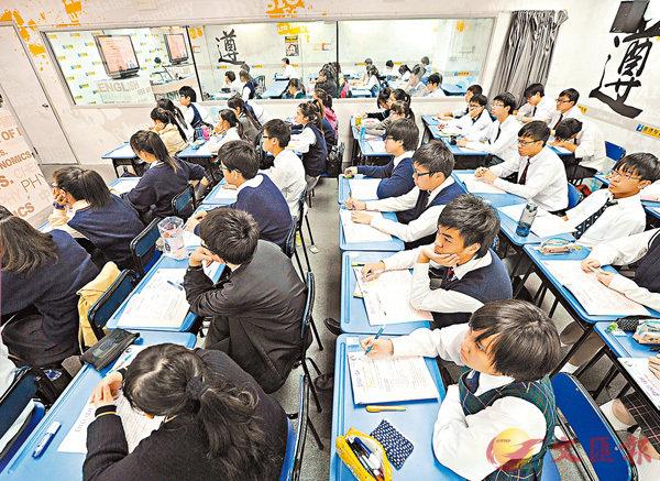 ■學生為備戰文憑試,放學後仍上補習班「加操」。 資料圖片