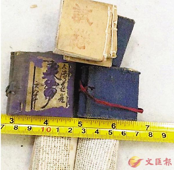 ■ 引人注目的清代袖珍夾帶(油水分離印製法)。 香港文匯報陝西傳真